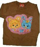 子供服 $刺繍なアニマルちゃんトレーナー:茶色