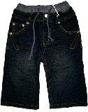 子供服 $A  デニム ハーフパンツ ベージュ 95cm