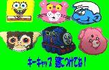 子供服 $※88RAF※キーケース スマーフ:ギズモ:スポンジボブなど・・・