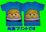 子供服 ※★ノ★ リトルタイクス★:Tシャツ 80cm〜メンズまで「7XL」