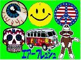 子供服 ◆※★88RFA★ エアーフレッシュナー:目玉:アイボール:スマイル:ドクロ:ソックモンキー