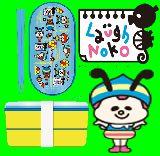 子供服 $※88ノA ★ラフノコ★ みなしごハッチ 2段ランチボックス 電子レンジオッケイ