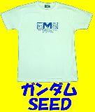 子供服 $ARF88★ガンダム SEED :シロ150・メンズM・メンズL
