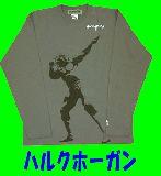 子供服 ●$※★RF88A★ハルクホーガン ロンT プロレス バンバンビガロ