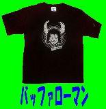 子供服 ●$★A88FT★バッファローマン Tシャツ レディースサイズ