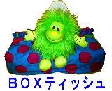 子供服 ※m99★レインボーブライト★妖精が付いてるよ★  BOXティッシュケース