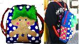 子供服 $※99 ★大人用 「トロール人形」 リュック 迫力満点!
