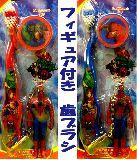 子供服 ♪RF$マーベルヒーロー★ フィギュア付き 歯ブラシ 5種類あるよ〜