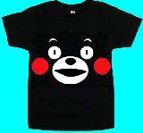 子供服 ※88ノ ★ゆるキャラ〜♪ ★くまモン★Tシャツ 80からメンズサイズまで[7XL」