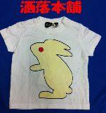 子供服 $セール!!洒落本舗 ●うさぎ Tシャツ:シロ