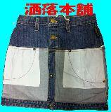 子供服 $セール!!洒落本舗 ●スカート デニム 定価¥7774