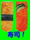 子供服 $A88・お寿司♪ フォトプリント靴下:23から26cm