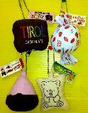 子供服 $※88A ☆でっかいお菓子なキーチェーン:アポロ:コアラ:チロル
