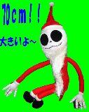 子供服 $※★RF88A★大きいよ!! サンタクロースなジャック 人形 ナイトメア