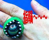 子供服 ◆$ 目玉ギョロギョロ モンスターリング 指輪