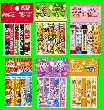 子供服 $※A 鉛筆キャップ ★5本セット お菓子シリーズ