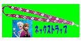 子供服 ◆$※99ノRFA ★アナと雪の女王★ ネックストラップ