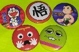 子供服 $$※★RF88A★缶バッヂ アトム・ドラえもん:悟・ガチャピン・ムック
