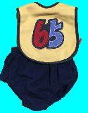 子供服 ◆ ビブ&ブルマ セット