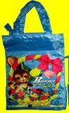 子供服 ◆99ARF※ ★ビニール素材 バッグ :「うさぎ」