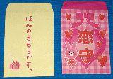 子供服 $※★A88★ ポチ袋「シール付き」:お年玉に〜 :ほんのきもの・恋守