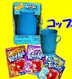 子供服 $※RF88A※ ★クールエイド:スマイルカップ☆プラスチック コップ